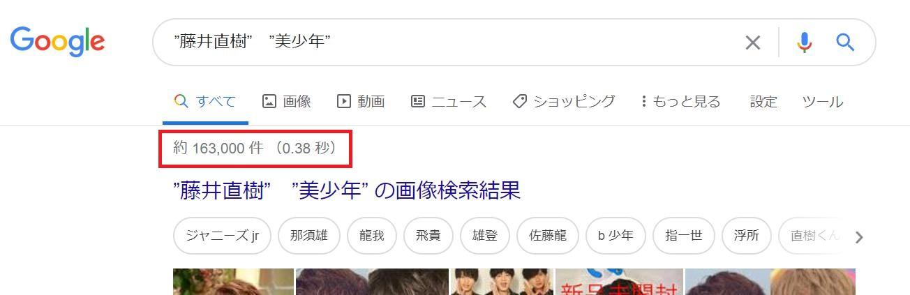 藤井直樹美少年メンバー人気順ランキング【2020年最新版】イケメン揃いの頂点に立ったのは誰?
