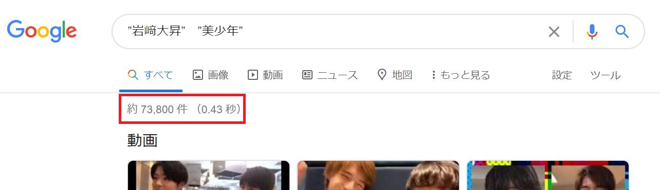 岩﨑大昇美少年メンバー人気順ランキング【2020年最新版】イケメン揃いの頂点に立ったのは誰?