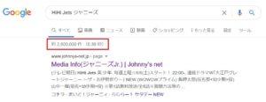 HiHiJetsメンバー人気順ランキング【2020年最新版】ファンに推されているのは誰?
