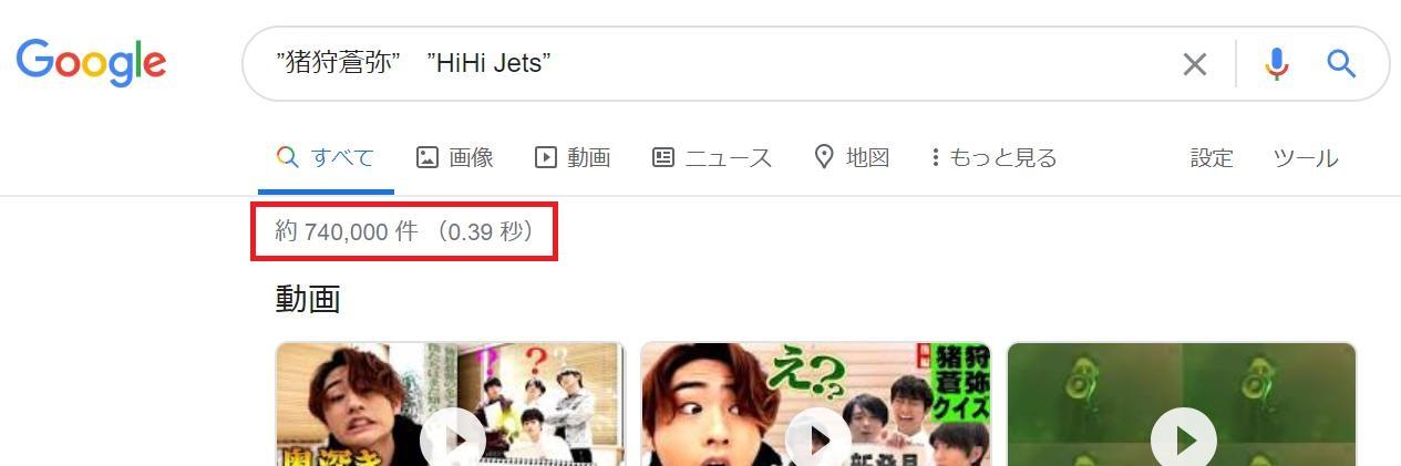 HiHi Jetsメンバー人気順ランキング【2020年最新版】熱狂的ファンがいるのは誰?
