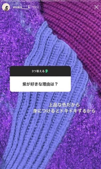岸優太キンプリKing&Prince上白石萌歌紫匂わせ
