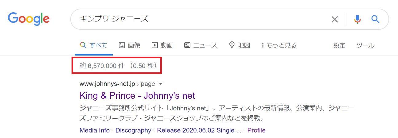 キンプリメンバー人気順ランキングKing&Prince