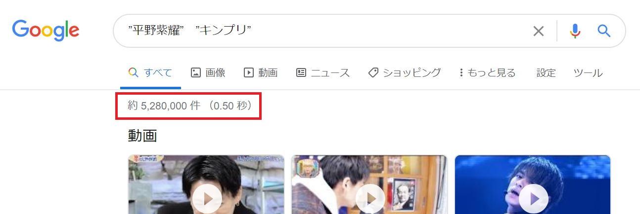 平野紫耀キンプリKing&Princeメンバー人気順ランキング