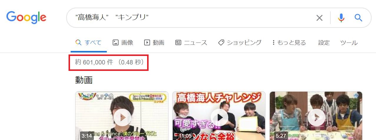 高橋海人キンプリKing&Princeメンバー人気ランキング