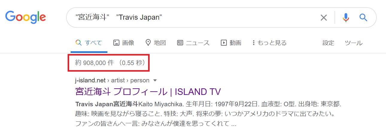 TravisJapan(トラジャ)メンバー人気順ランキング【2020年最新版】個性豊かな7人が大好き!