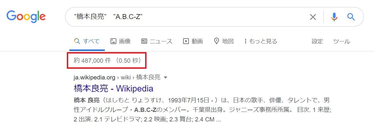 A.B.C-Zメンバー人気順ランキング【2020年最新版】異色の個性派集団!?