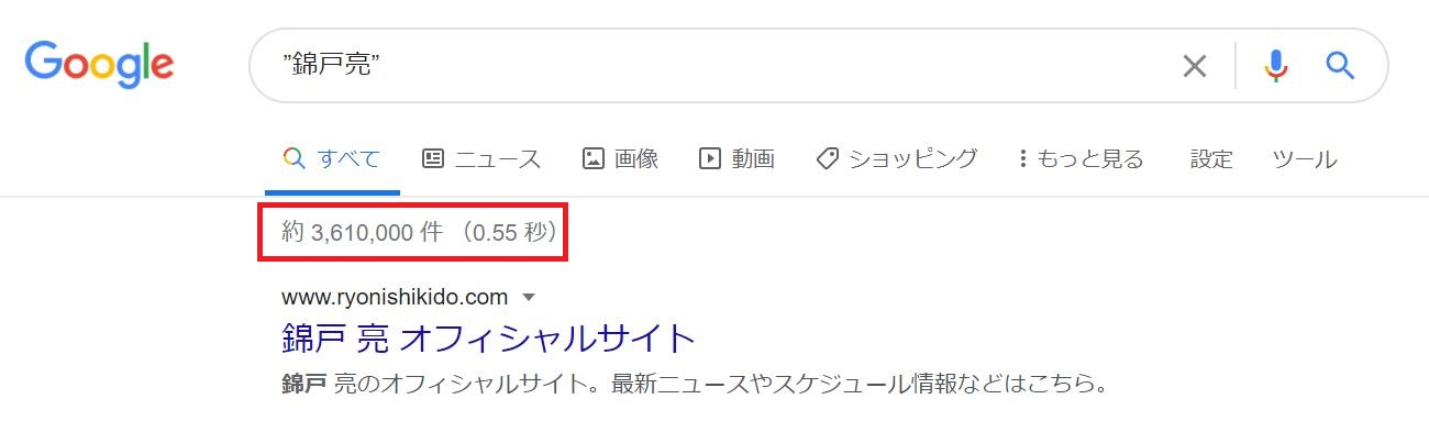 NEWSメンバー人気順ランキング【2020年最新版】3人体制でどう変わる?