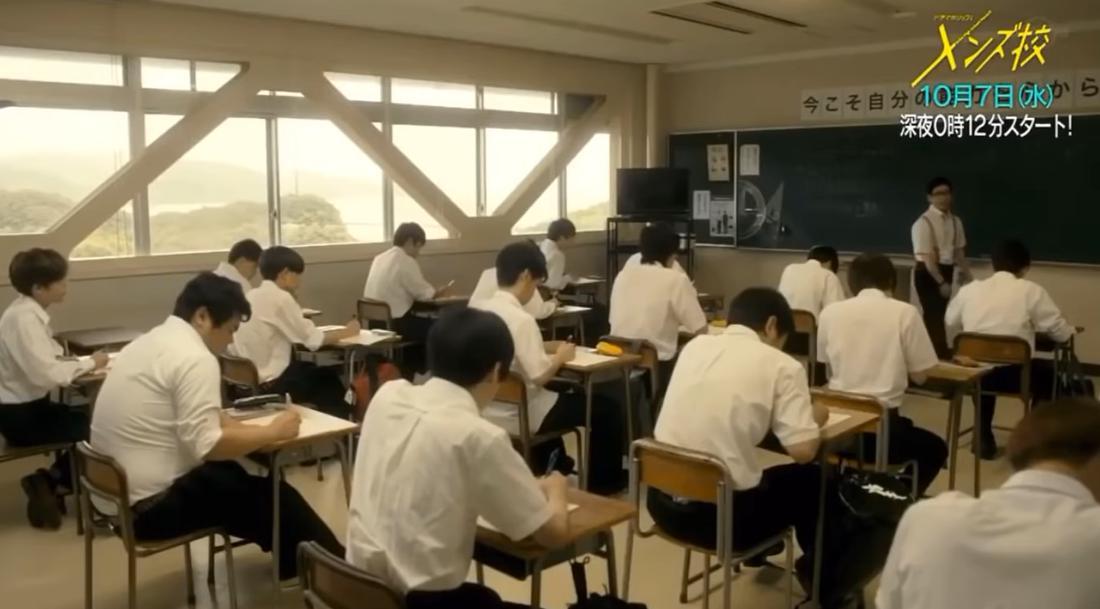 ドラマ『メンズ校』ロケ地撮影場所はどこ?学校や寮は徳島?淡路島?