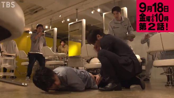 キワドい2人(K2)ロケ地2話の撮影場所はどこ?美容室/