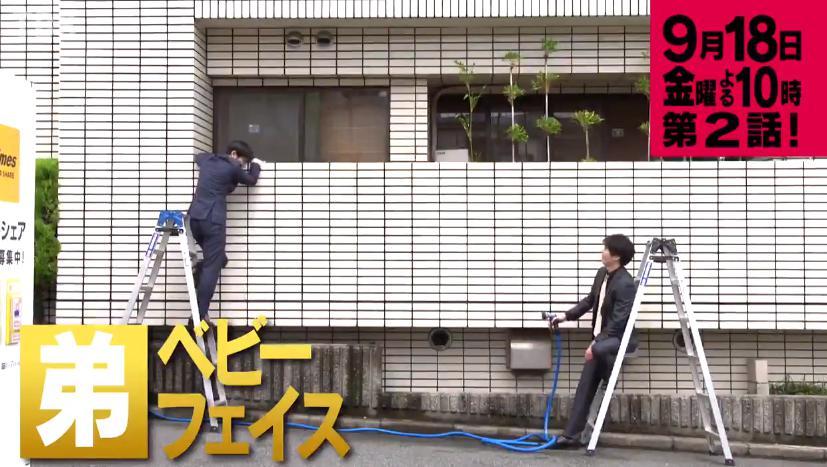 キワドい2人(K2)ロケ地2話の撮影場所はどこ?美容室は池袋じゃない!?